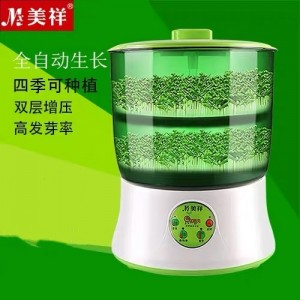 Meixiang bean sprouts machine home automatic 110v