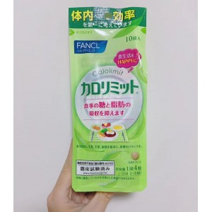 FANCL strengthen thermal control pill!