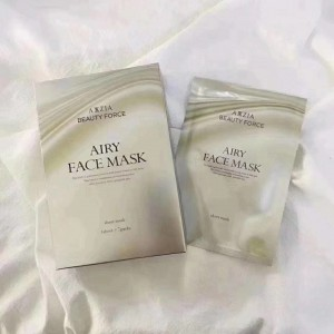 Specially supplied for Japanese high-end beauty salons-Xiaozi Aurora Mask 7pcs